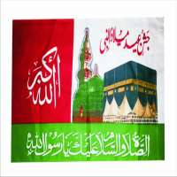 Religious Flags Manufacturers