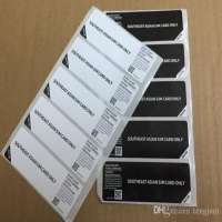 密封标签 制造商
