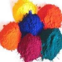颜料粉 制造商