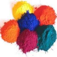 彩色颜料 制造商
