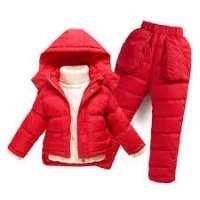 夹克套装 制造商