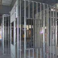 Metal Stud Manufacturers