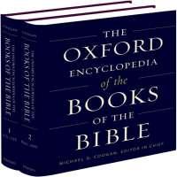 Encyclopedia Books Manufacturers