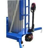 铝制高空作业平台 制造商