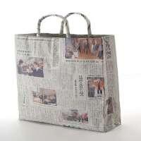Newspaper Bags Manufacturers