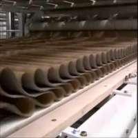 瓦楞纸机 制造商