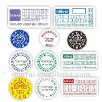 保修标签 制造商