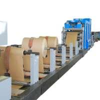 牛皮纸制造机 制造商