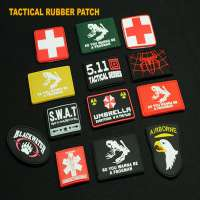 Rubber Patches Manufacturers