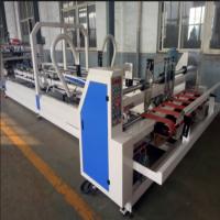 Box Gluing Machine Manufacturers