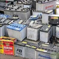 废电池 制造商