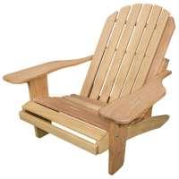 木草坪椅子 制造商
