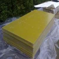 玻璃纤维层压板 制造商