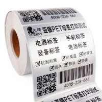 宠物标签 制造商