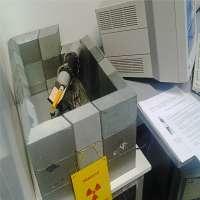 Gamma Spectroscopy Manufacturers