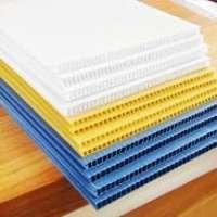 波纹塑料板材 制造商