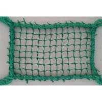编织安全网 制造商