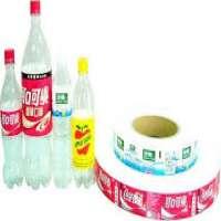 BOPP标签 制造商