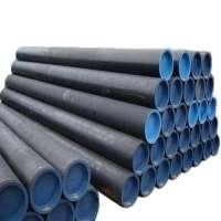 碳钢无缝管 制造商