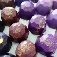 Chocolate Gems Manufacturers