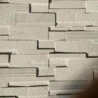 外墙砖 制造商