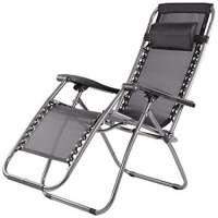 放松椅子 制造商