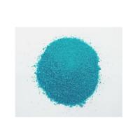 硫酸镍 制造商