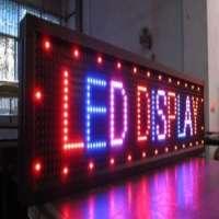双色LED显示屏 制造商