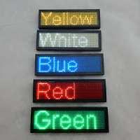 LED名称徽章 制造商