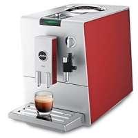 立顿咖啡自动售货机 制造商