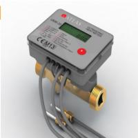 Heat Meter Manufacturers