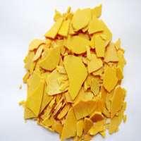 硫化钠片 制造商