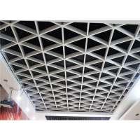 天花板网格 制造商