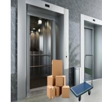 Goods Elevator Manufacturers