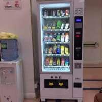 迷你饮料自动售货机 制造商
