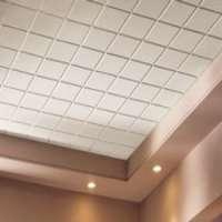 阿姆斯特朗纤维假天花板 制造商