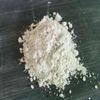 钛酸钡 制造商