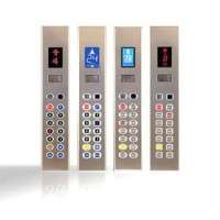 Elevator Operating Panel Manufacturers