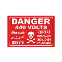 Danger Board Manufacturers