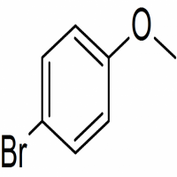 Bromo Anisole Manufacturers