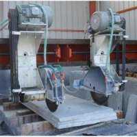 Double Cutting Machine Manufacturers
