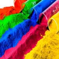 颜料 制造商