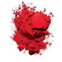 颜料红 制造商
