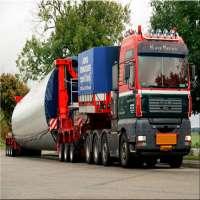 重型运输服务 制造商