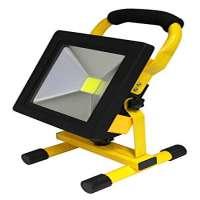 可充电LED工作灯 制造商