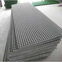 玻璃纤维增强塑料 制造商
