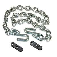 安全链 制造商