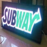 LED板 制造商