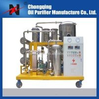 waste cooking oil purifier vegetable oil filtration