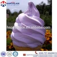 冰淇淋预混料